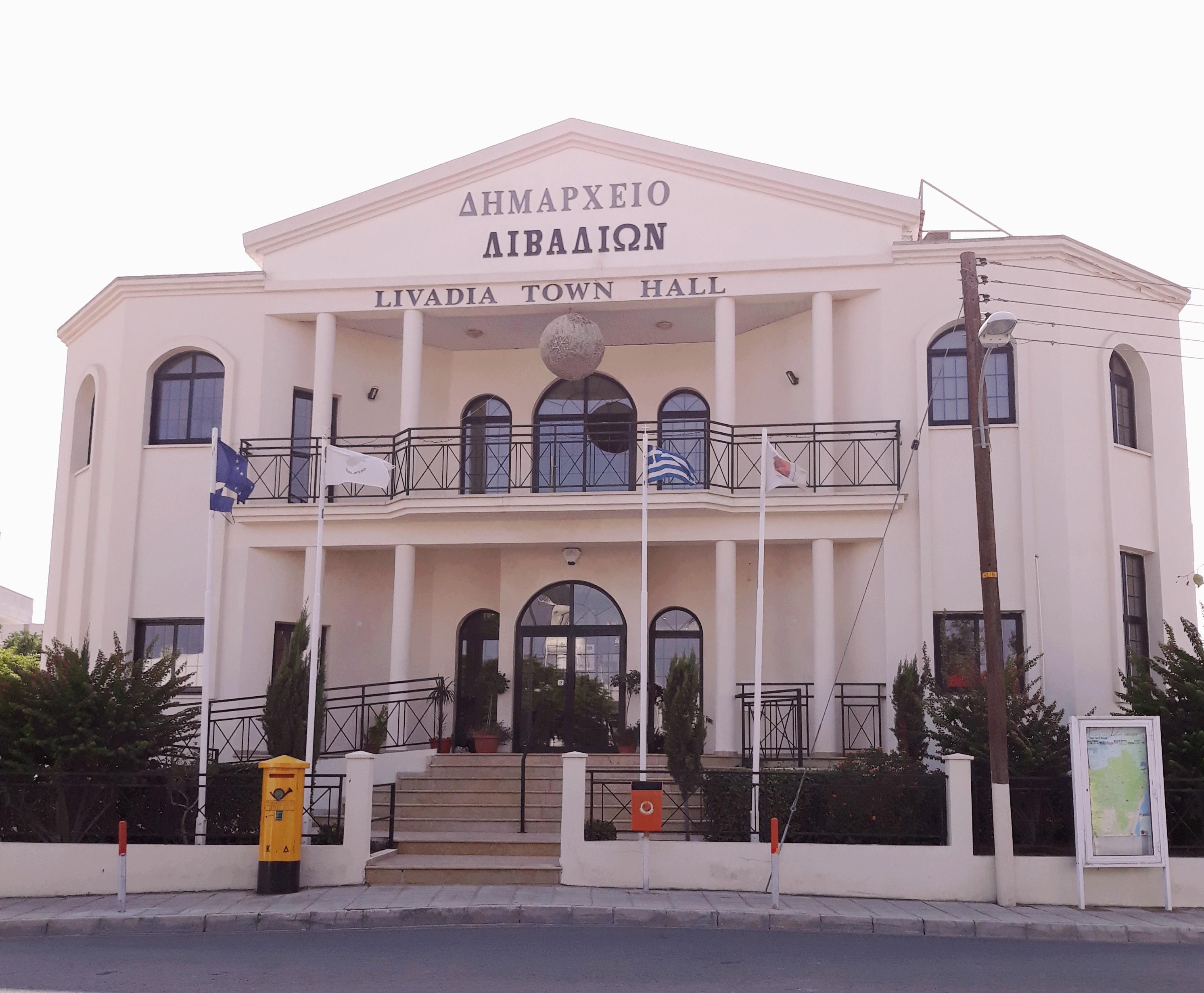 """Εκδήλωση Δήμου Λιβαδιών και Αστυνομίας Κύπρου για τον """"Παρατηρητή της Γειτονιάς"""""""