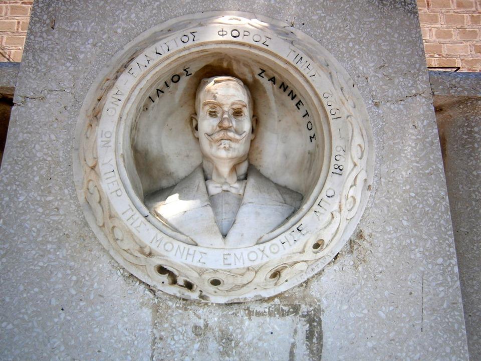 Ζαννέτος Φίλιος  (1863-1933)