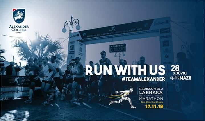 Συμμετοχή του Alexander College στο Radisson Blu Larnaka Internatiol Marathon