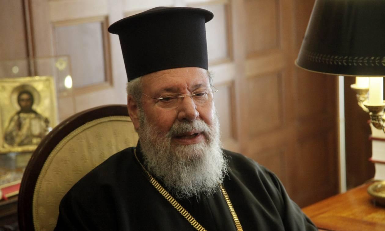 Πότε θα είναι κλειστά τα σχολεία λόγω Αρχιεπισκόπου Κύπρου