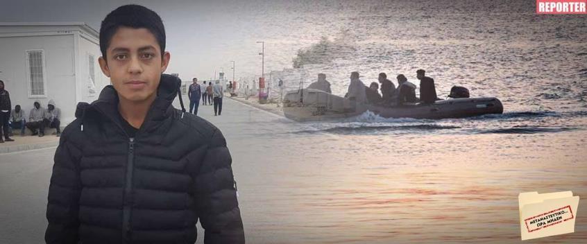 Τον σημάδεψε ο θάνατος και ήρθε στην Κύπρο για να γίνει γιατρός