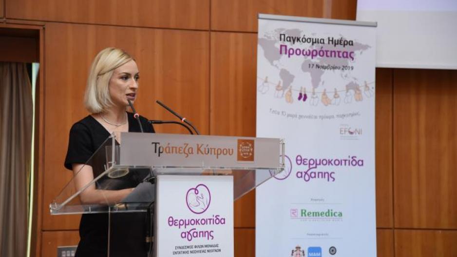 Θερμοκοιτίδα Αγάπης: Πρόωρο ένα στα 10 νεογνά στην Κύπρο