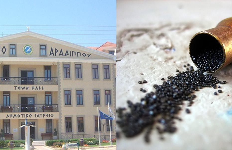 Στη Βιομηχανική και Εμπορική Περιοχή Αραδίππου ενδεχομένως να μετακινηθεί το εργοστάσιο πυρίτιδας