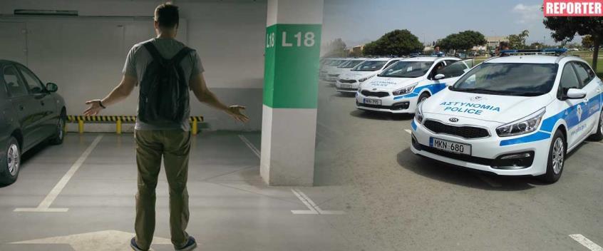 Κλέφτες οχημάτων με… ιδιαίτερες προτιμήσεις-Ποιες μάρκες και χρώματα επιλέγουν