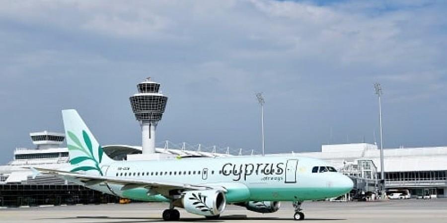 Cyprus Airways: Μείωση τιμών εισιτηρίων και νέα πολιτική αποσκευών