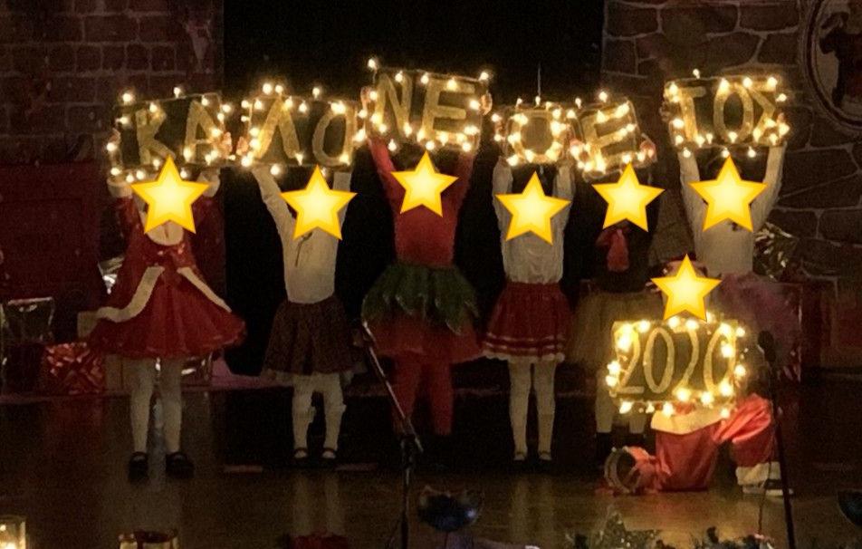 Μια μαγική χριστουγεννιάτικη γιορτή από τους Μικρούς Νομπελίστες που θα ζήλευε και το Μπροτγουέι