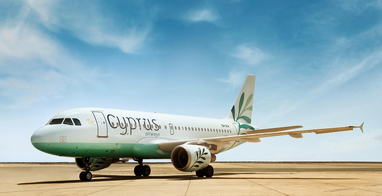 Μείωση τιμών εισιτηρίων και νέα πολιτική αποσκευών από τη Cyprus Airways