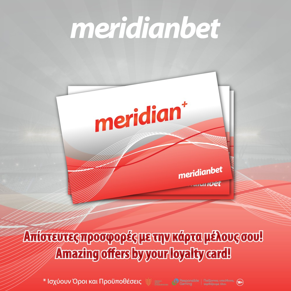 Meridian+ Loyalty Card