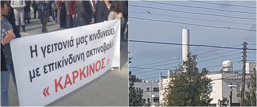 Στους δρόμους οι κάτοικοι Καμάρων-Διαμαρτύρήθηκαν για κεραία στην περιοχή τους (pics)