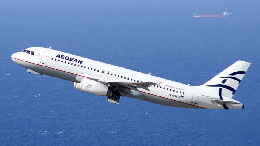 Aegean: Έκπτωση 30% σε πτήσεις από Λάρνακα και Πάφο