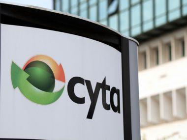cyta_0.jpg