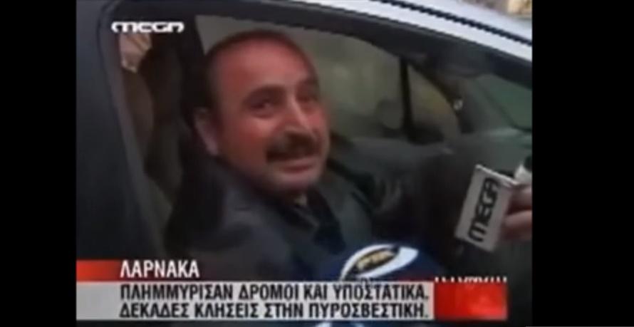 8 στιγμές της Κυπριακής τηλεόρασης που κανείς δεν θα ξεχάσει ποτέ!