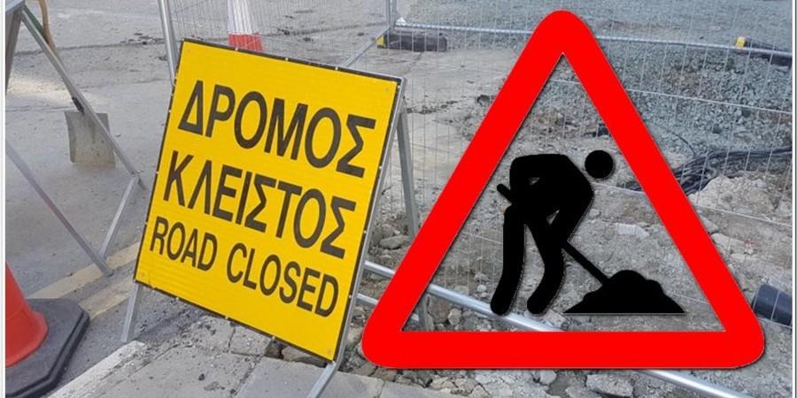Οδικά Έργα στη Λάρνακα ανακοινώνει το Τμήμα Δημοσίων Έργων