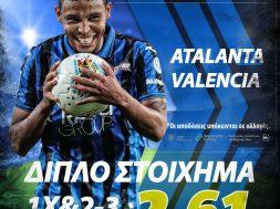 12-49-34-atalanta.jpg