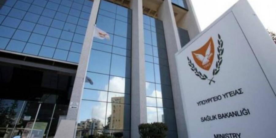 Η ανακοίνωση του Υπουργείου Υγείας για το νέο ύποπτο κρούσμα κορωνοϊού στο Αερ. Λάρνακας