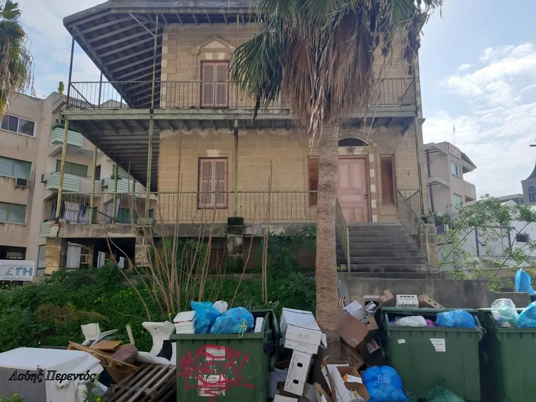Η Κατοικία του WILLIAM W.WEIR στην Λάρνακα