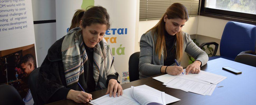 Το Hope For Children ενώνει τις δυνάμεις του με το Διεθνή Οργανισμό Μετανάστευσης στην Κύπρο