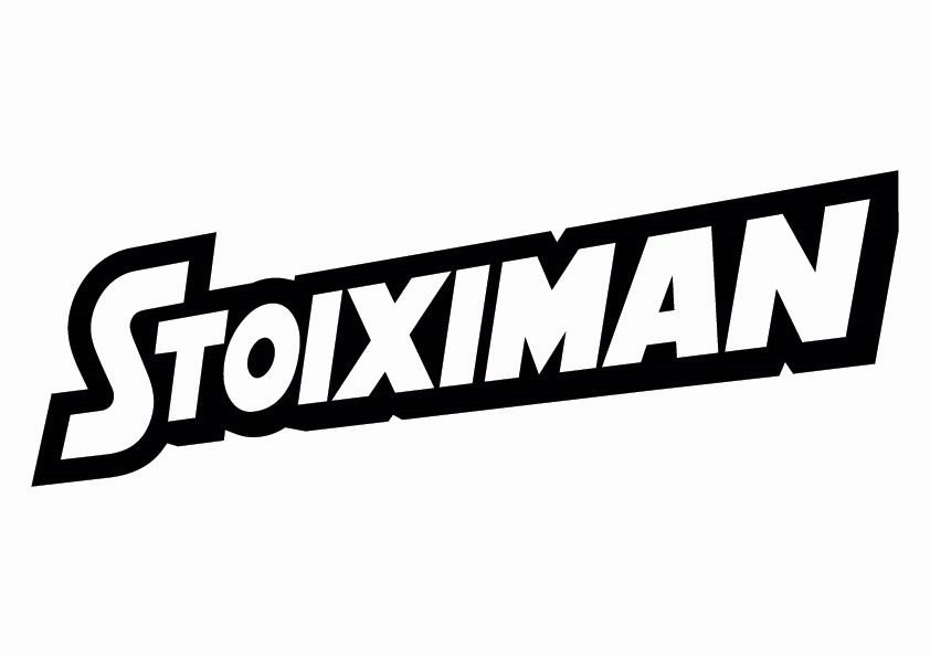 Αταλάντα – Ρόμα στη Serie A με 0% γκανιότα*, αμέτρητα ειδικά στοιχήματα και Cash Out από την Stoiximan!