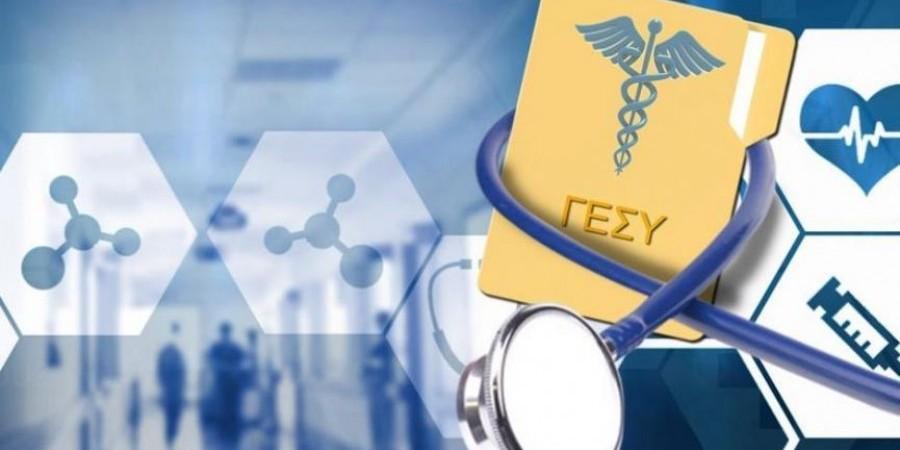ΓεΣΥ: Αυτές είναι οι μεγάλες κλινικές που είπαν «Ναι» για διαβουλεύσεις
