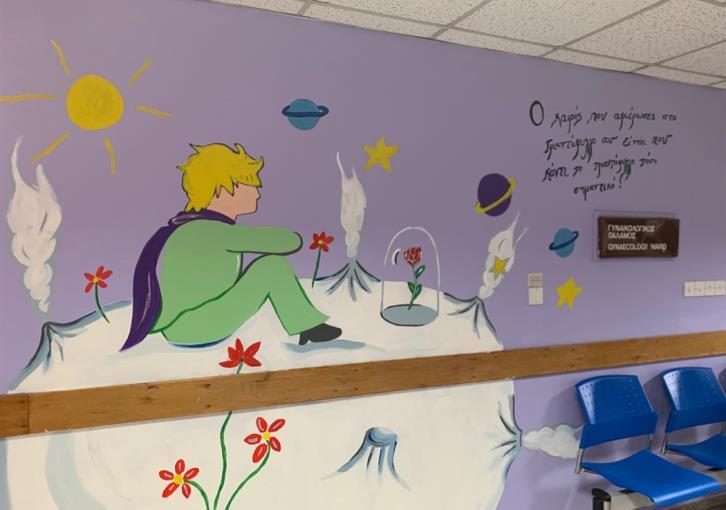 Ζωγράφισαν τους τοίχους του Παιδοογκολογικού και γέμισαν ελπίδα του μικρούς ήρωες (εικ.&βίντεο)