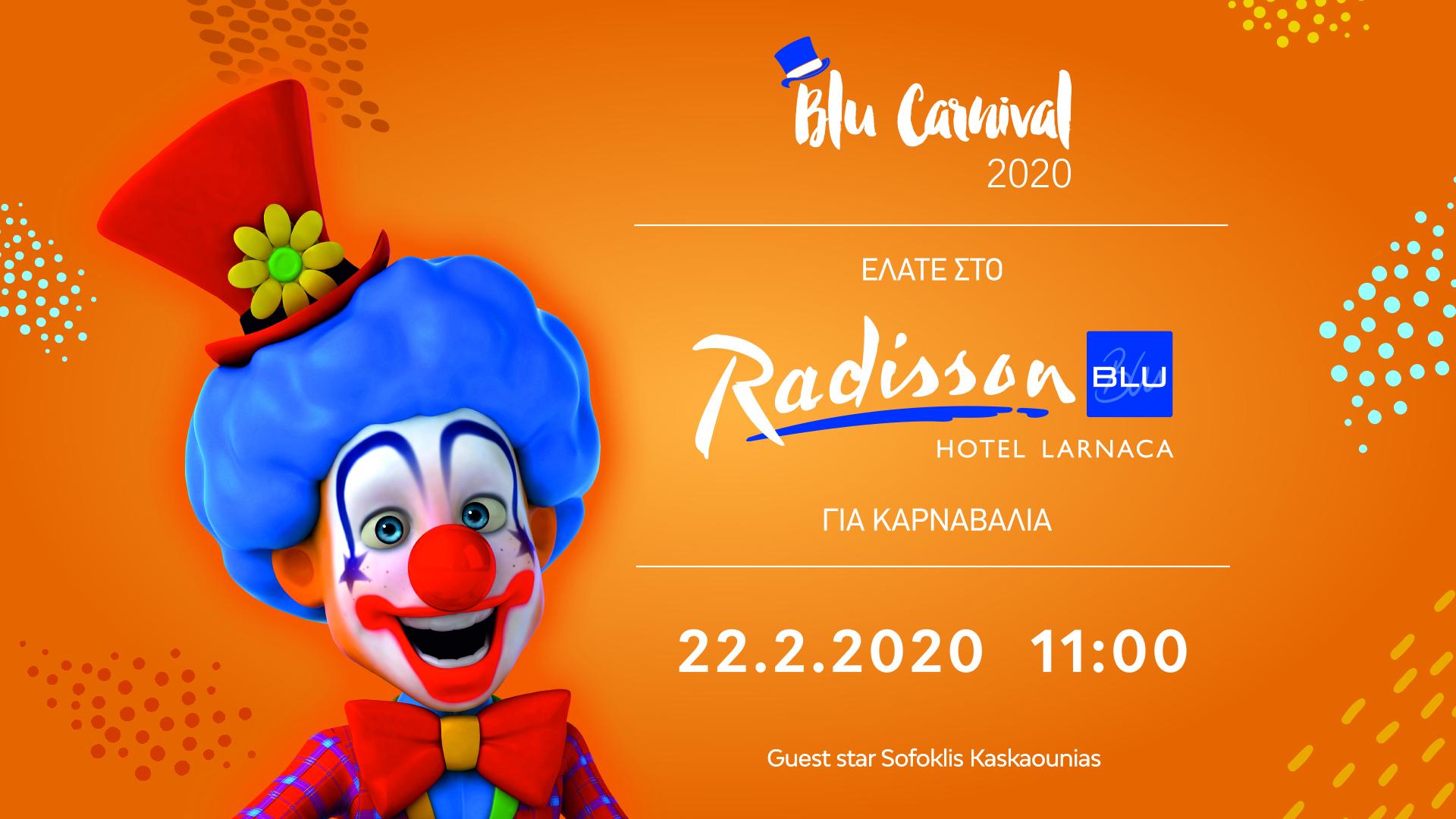 To Blu Carnivalέρχεται στο Radisson Blu Hotel Larnaca στις 22 Φεβρουαρίου