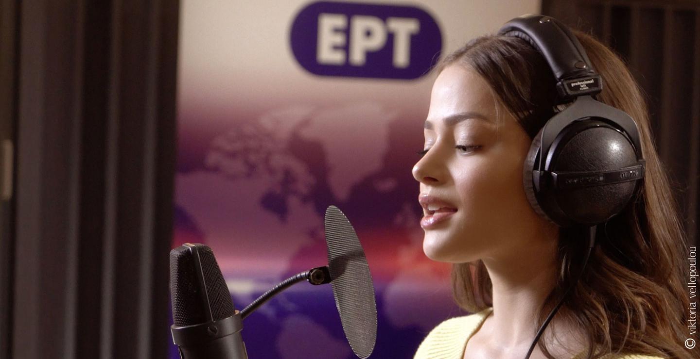 Stefania: To «Supergirl» που θα εκπροσωπήσει την Ελλάδα στη Eurovision 2020