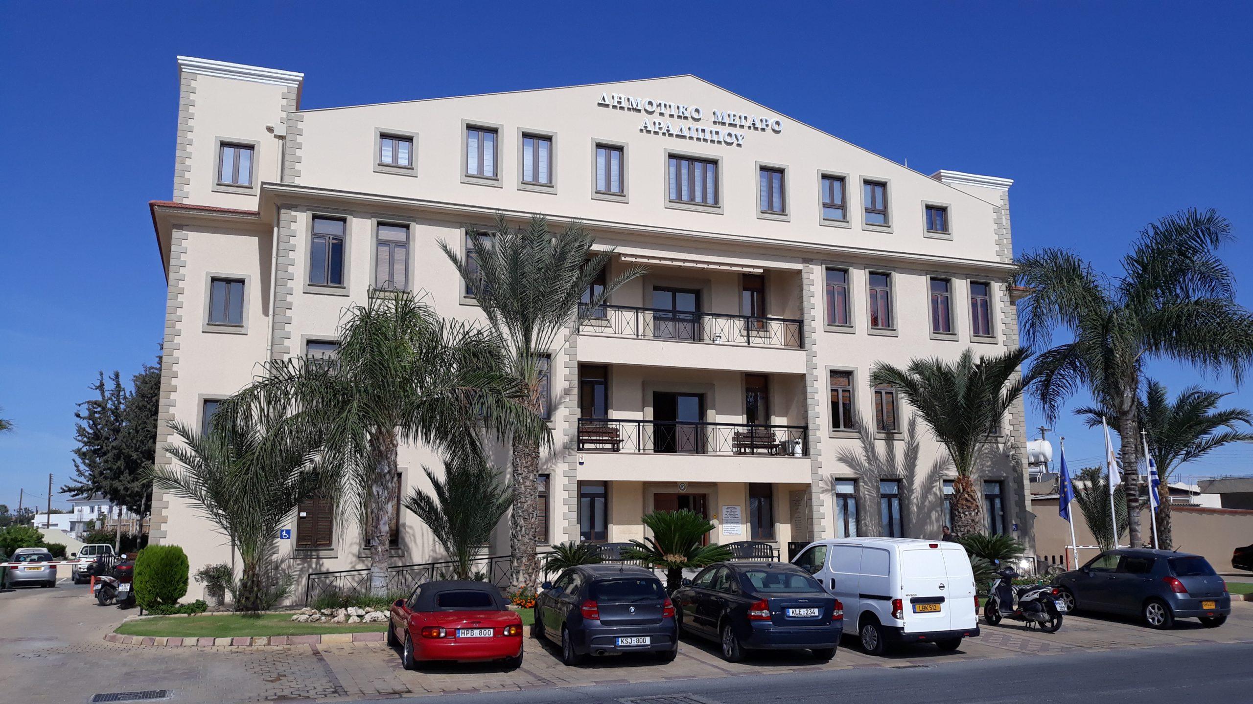 Προσθετά μέτρα αντιμετώπισης της εξάπλωσης του νέου κορωνοϊου, covid-19 από το Δήμο Αραδίππου