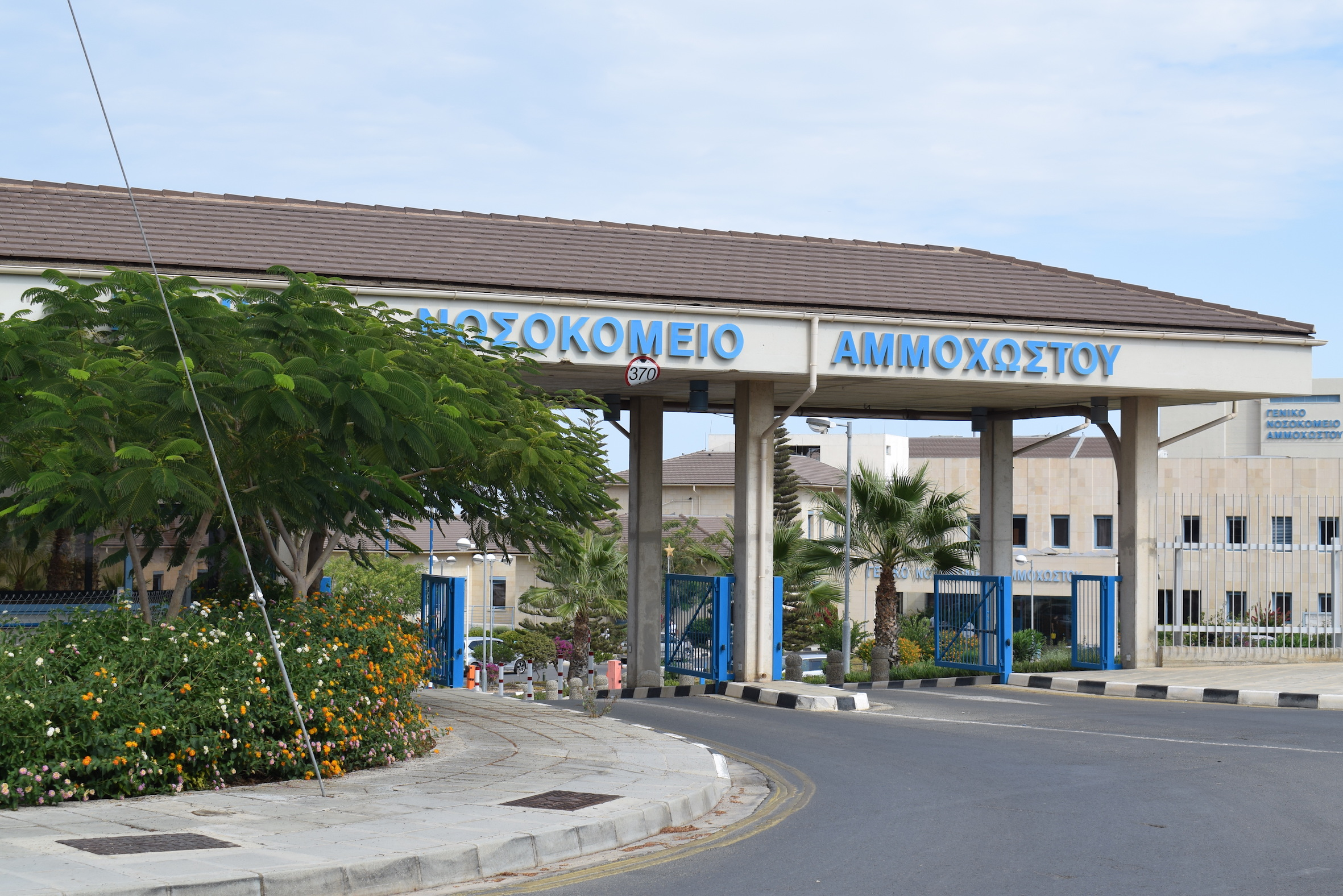 Μέλος του γυναικολογικού τμήματος του νοσοκομείου Αμμοχώστου θετικό στον κορωνοϊό, πέντε πήραν εξιτήριο
