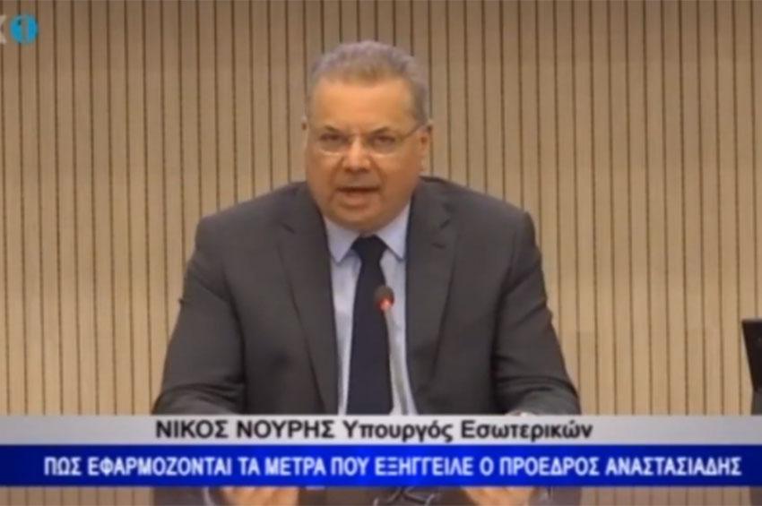 Αναμένεται νέο διάταγμα του Υπουργείου! Εξαιρέσεις σε διαζευγμένους γονείς καθώς και η μετάβαση για εξειδικευμένες θεραπείες (βίντεο)