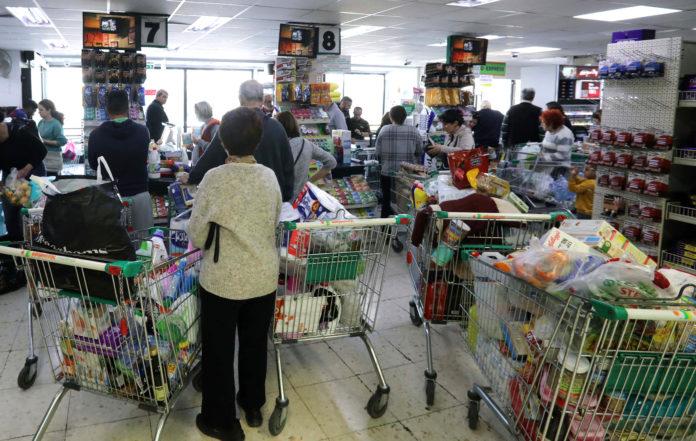 supermarketkoronoios-1-696×441
