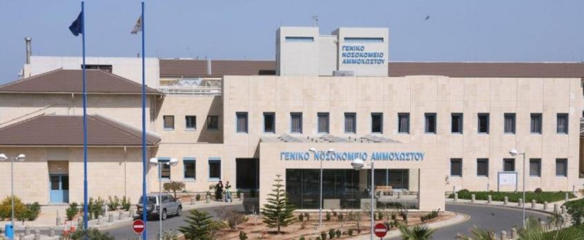 Αυξήθηκαν οι ασθενείς με κορωνοϊό που νοσηλεύονται στο Νοσοκομείο Αναφοράς