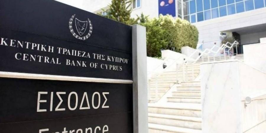 """Κεντρική Τράπεζα: """"Πράσινο"""" στις τράπεζες να μην προχωρήσουν σε ανατοκισμό"""