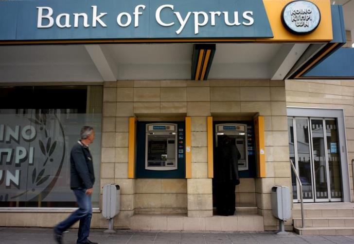 Τρ. Κύπρου: 4 διευκρινίσεις για την αναστολή δόσεων