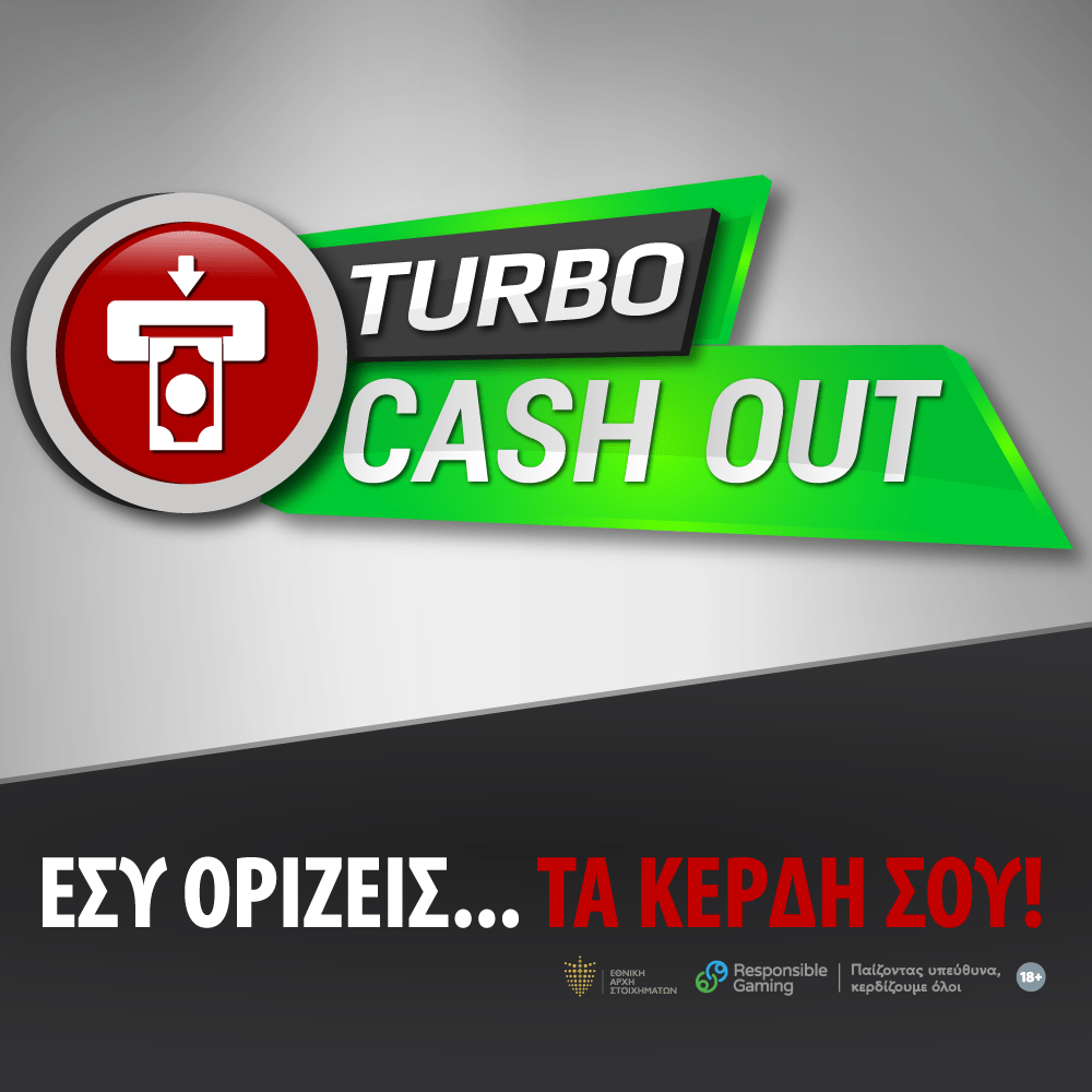 To Turbo Cash Out στην Meridianbet!