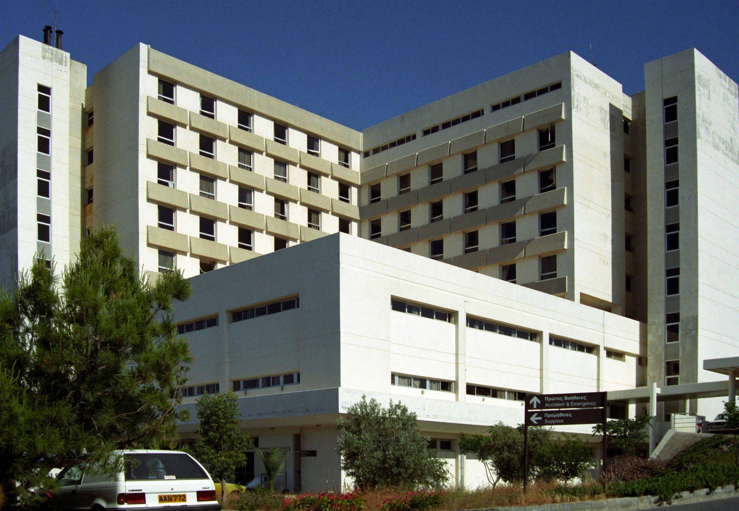 Γενικό Νοσοκομείο Λάρνακας:  Κανένα επιβεβαιωμένο κρούσμα