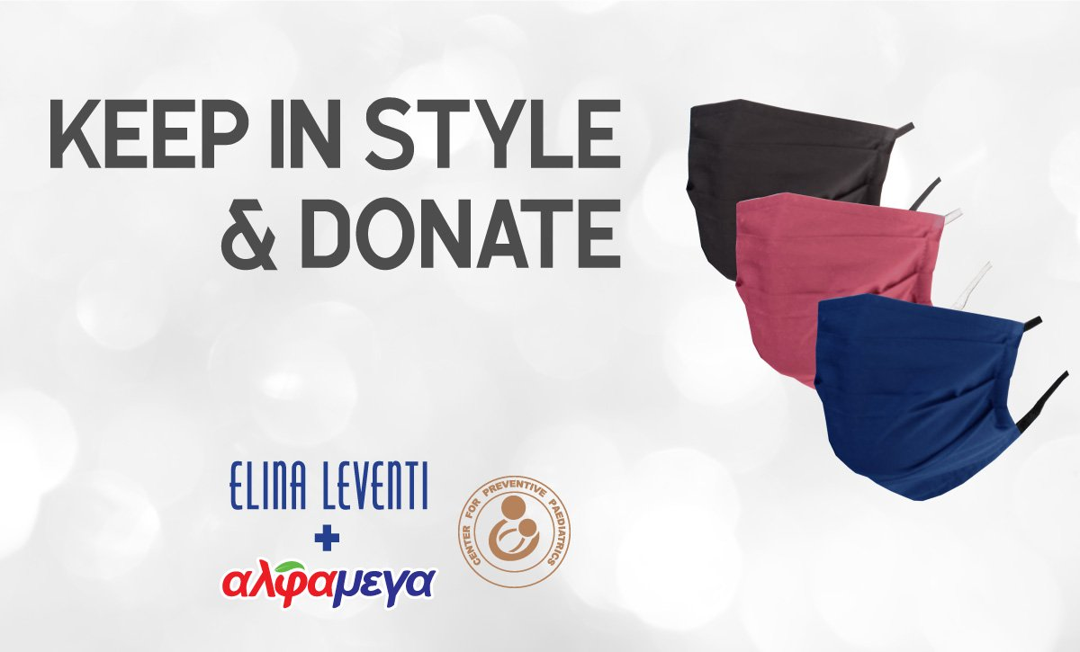 Keep Safe in Style & Donate: Οι Υπεραγορές ΑΛΦΑΜΕΓΑ και η σχεδιάστρια Ελίνα Λεβέντη ενώνουν δυνάμεις για καλό σκοπό