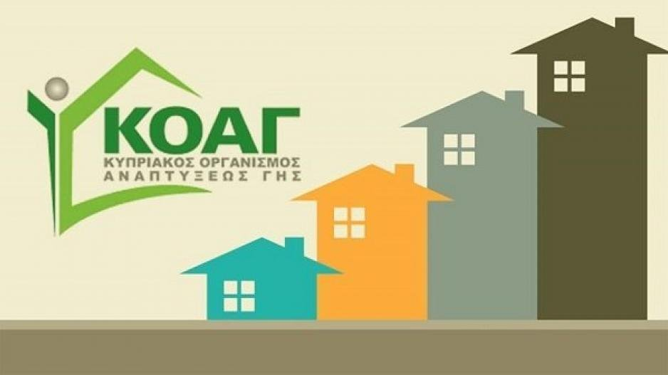 Αρχιτεκτονικός διαγωνισμός – συγκρότημα κοινωνικής κατοικίας στην ενορία Αγίου Νικόλαου στο Δήμο Λάρνακας
