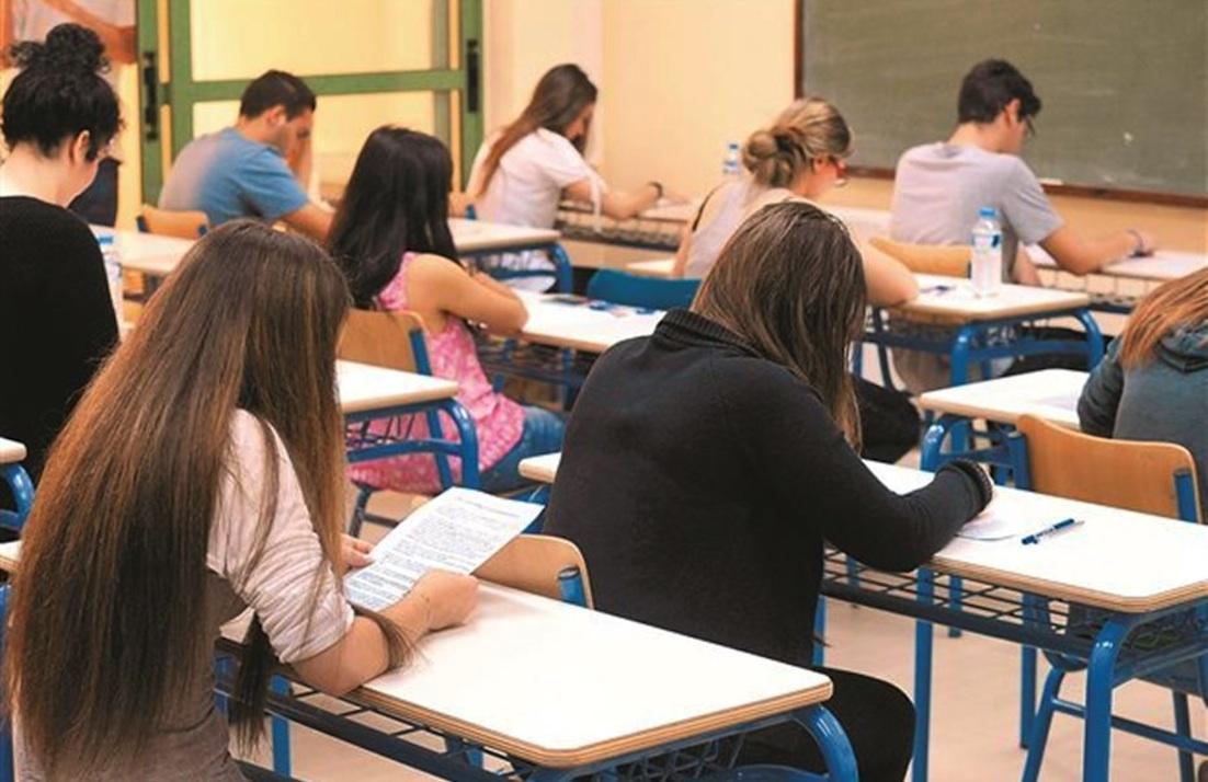 Τρίτο δεκαήμερο του Ιανουαρίου οι εξετάσεις τετραμήνων