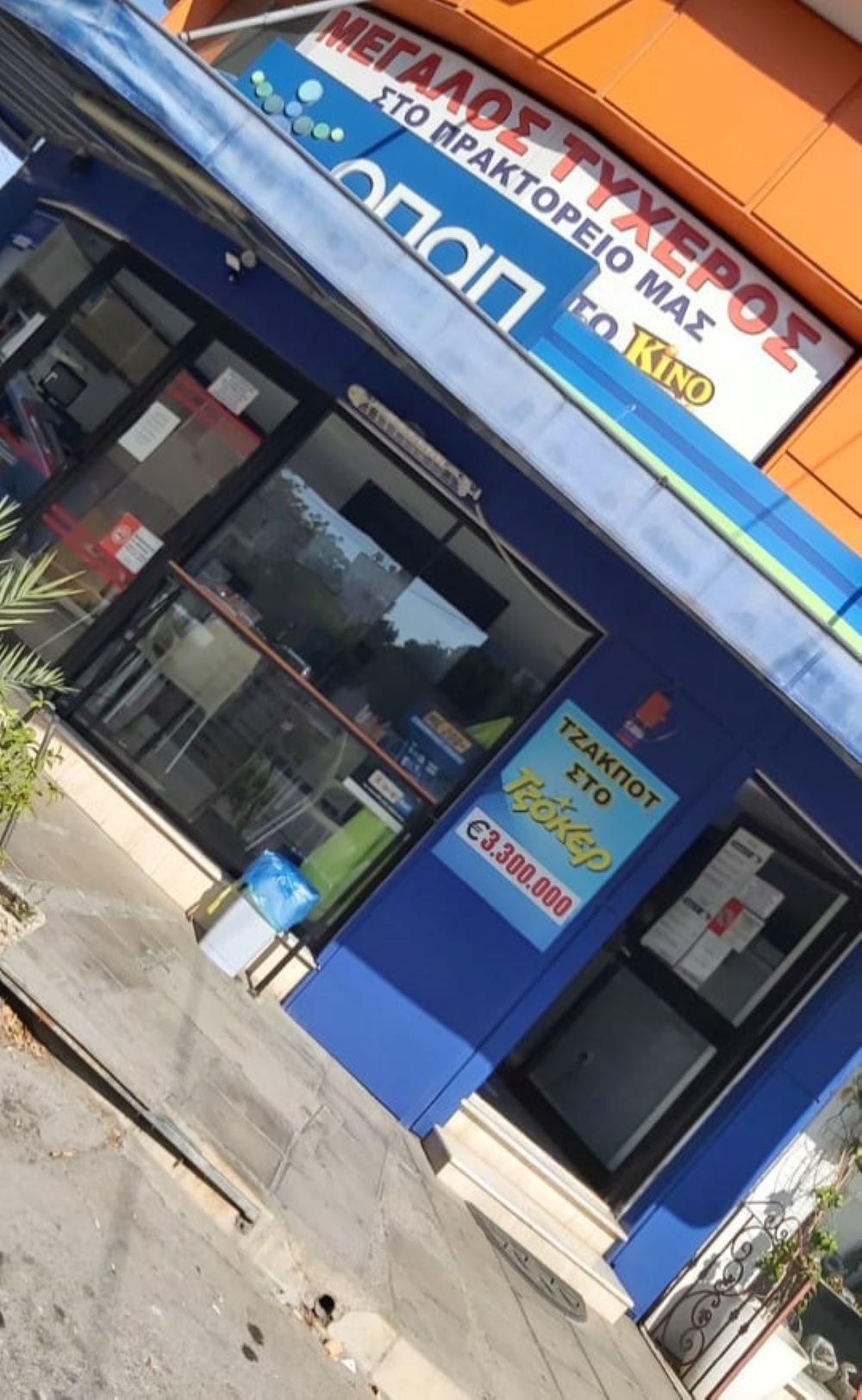 Τι δήλωσε στο LarnakaOnline ο ιδιοκτήτης του Πρακτορείου στη Λάρνακα για τον μεγάλο τυχερό