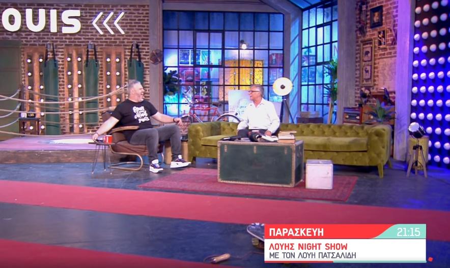«Λούης Night Show»: Ο Δρ. Πέτρος Καραγιάννης λύνει το μυστήριο με τις… πιτζάμες, σε ενα ανατρεπτικό επεισόδιο