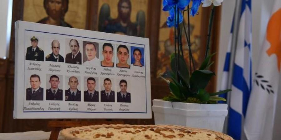 Τελέστηκαν στην Λάρνακα τα μνημόσυνα των πεσόντων στο Μαρί