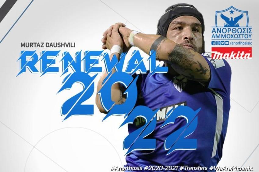Συμφώνησε και υπέγραψε μέχρι το 2022 ο Νταουσβίλι (βίντεο)