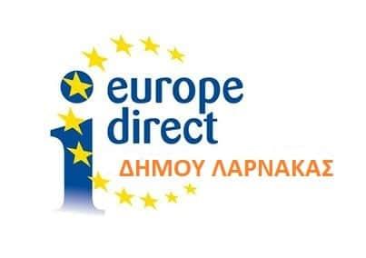 Διοργάνωση φωτογραφικού διαγωνισμού από το Europe Direct του Δήμου Λάρνακας