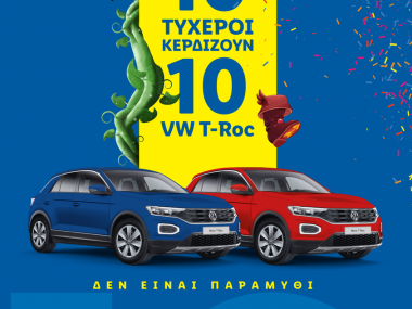 Lidl – 10 YEARS COMPETITION