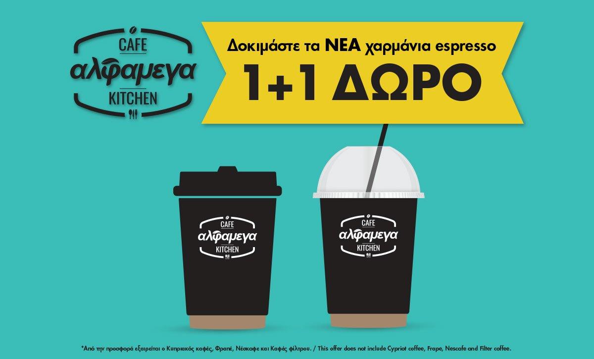 coffee-offer-1200x725px