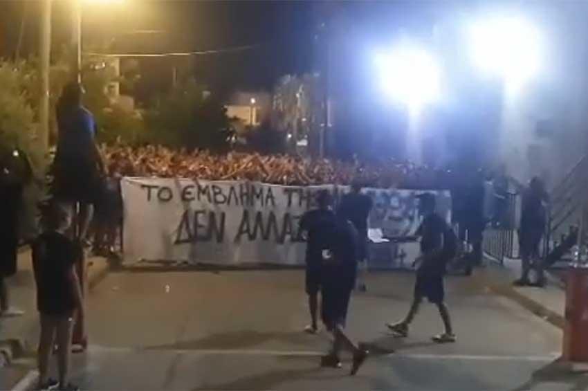 Διαμαρτυρία Μαχητών για το νέο έμβλημα (ΦΩΤΟ)
