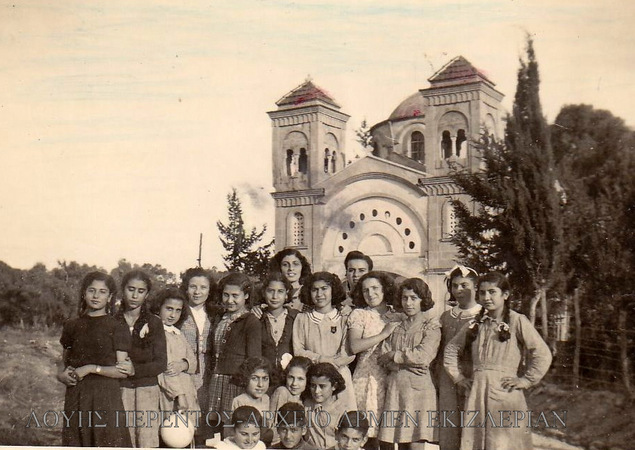 ARMEN ΚΤΙΡΙΑktiriaimage0 (126)-001