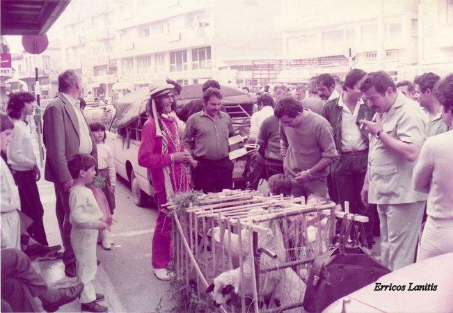 Η Ζωοπανήγυρις τα παλιά χρόνια στη Λάρνακα
