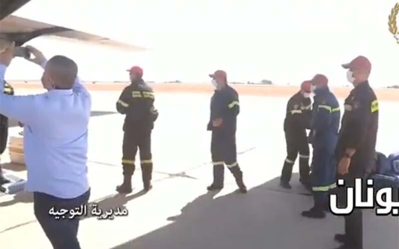 Βίντεο από την άφιξη της κυπριακής αποστολής στη Βηρυτό