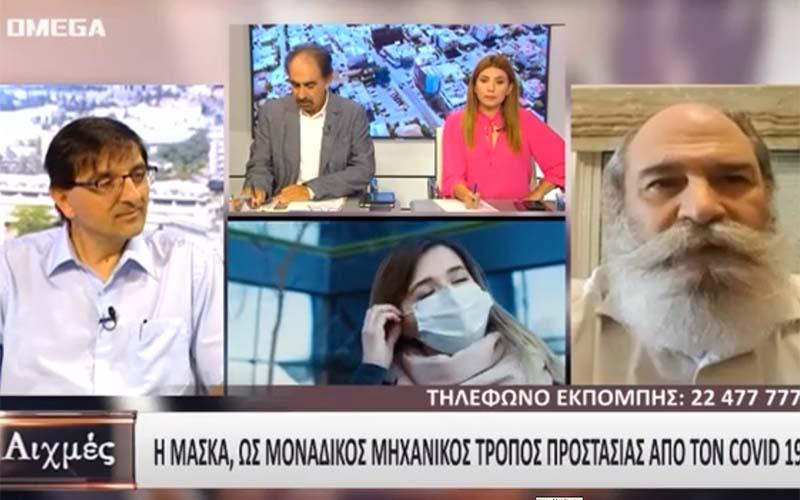 Έντονη συνομιλία on air – Διαφώνησαν στον αέρα Σωτηριάδης και Πάνος για τη χρήση μάσκας